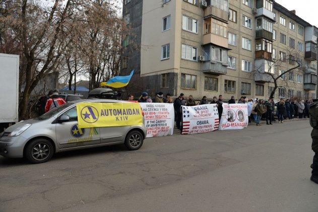 Рух Бізнесу України та Автомайдан Київ провели акцію протесту