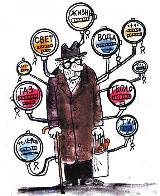 Сім проблем соціальної сфери