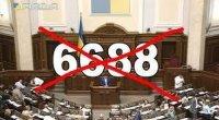Диктаторські норми законів Януковича від 16 січня 2014 року повертаються