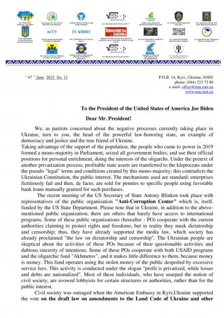 Спільне Звернення Президенту США - Джо Байдену