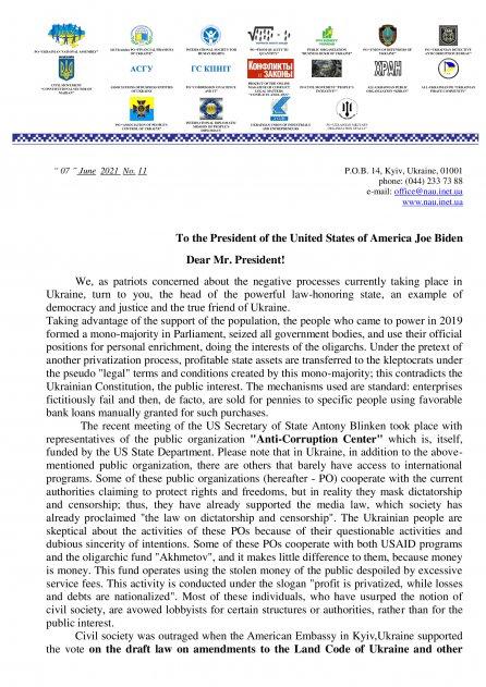 Спільне Звернення Президентові США - Джо Байдену